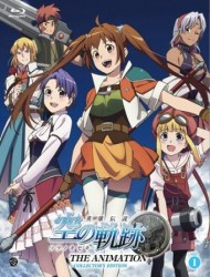 Legend of the Heroes: Trails in the Sky poster