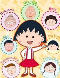 Little Miss Maruko poster
