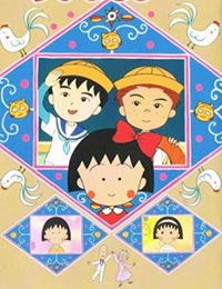Poster of Chibi Maruko Chan Movie (1990)