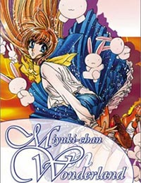 Fushigi no Kuni no Miyuki-chan poster