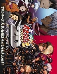 Poster of Gintama: Yorinuki Gintama-san on Theater 2D