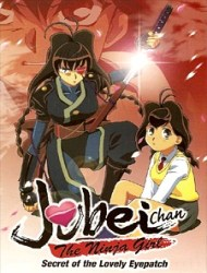 Jubei Chan the Ninja Girl (Dub)