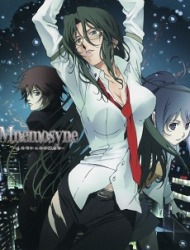 Poster of Mnemosyne: Mnemosyne no Musume-tachi