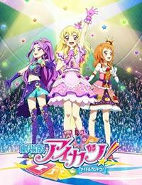 Gekijouban Aikatsu! Idol Katsudou! poster
