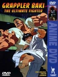 Grappler Baki The Ultimate Fighter