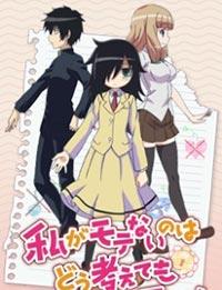Watashi ga Motenai no wa Dou Kangaetemo Omaera ga Warui! Episode 13 - OVA poster