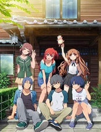 Waiting in the Summer: Bokutachi wa Koukou Saigo no Natsu wo Sugoshinagara, Ano Natsu de Matteru. poster