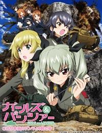Poster of Girls und Panzer: This is the Real Anzio Battle! - OVA