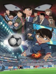 Poster of Case Closed Movie 16: The Eleventh Striker