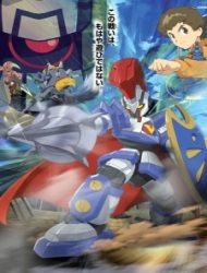 Little Battlers eXperience poster