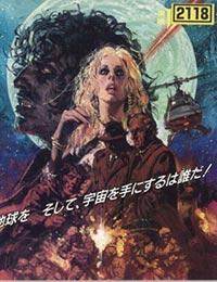 Vampire Wars (Dub) poster