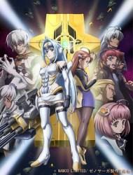 Xenosaga The Animation (Sub)