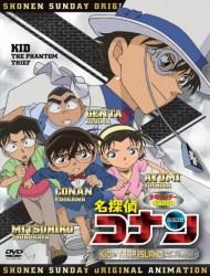Poster of Case Closed 10: Kid in Trap Island - OVA