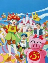 Super Pig poster