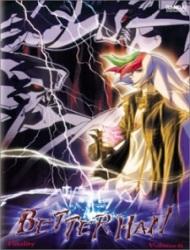 Betterman (Dub) poster
