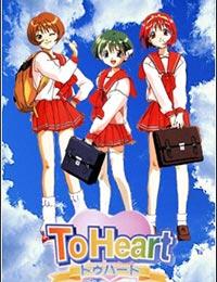 To Heart (Sub)