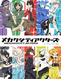 Poster of Mekaku City Actors