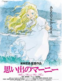 Poster of When Marnie Was There