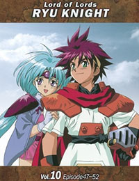 Poster of Haou Taikei Ryuu Knight