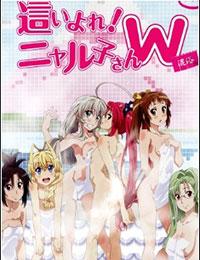 Poster of Haiyore! Nyaruko-san W - OVA