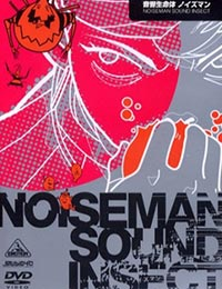 Noiseman Sound Insect poster