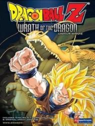 Dragon Ball Z Movie 13: Wrath of the Dragon (Sub)