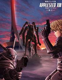 Gekijou Remix Han Appleseed XIII 2 (Dub) poster