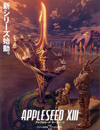 Gekijou Remix Han Appleseed XIII 1 (Dub) poster