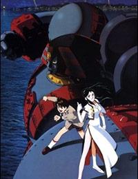 Giant Robo the Animation: Chikyuu ga Seishi Suru Hi (Sub)