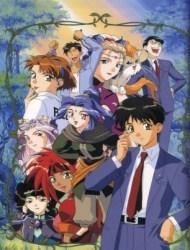 Shinpi no Sekai Eru Hazaado (Dub) poster