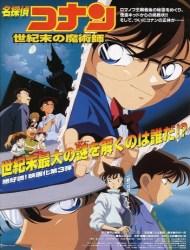 Meitantei Conan: Seikimatsu no Majutsushi (Dub)