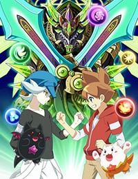 Poster of Puzzle & Dragons Cross