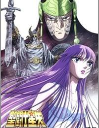 Poster of Saint Seiya: Movie 2