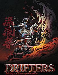 Drifters (Sub)