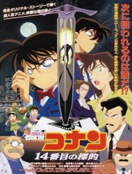 Poster of Case Closed Movie 02: The Fourteenth Target
