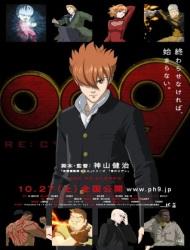 009 RE:CYBORG (Dub) poster