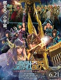 Poster of Saint Seiya (2014)