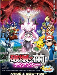 Poster of Pokemon the Movie: Diancie and the Cocoon of Destruction (Dub)