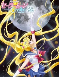 Pretty Guardian Sailor Moon: Crystal (Dub)