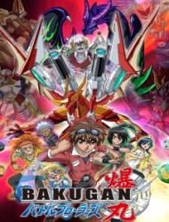 Bakugan: Gundalian Invaders (Dub) poster