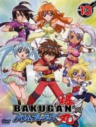 Bakugan Battle Brawlers (Dub) poster