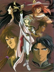 Poster of The Heroic Legend of Arslan