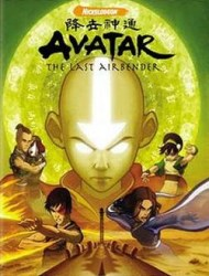 Avatar: The Legend of Aang Season 2 poster