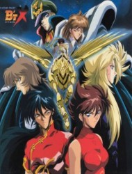 B'tX Neo poster