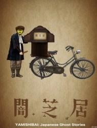 Yamashibai : Japanese Ghost Stories poster