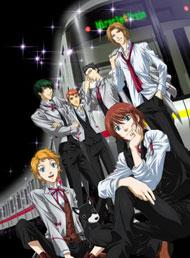 Miracle Train: Oedo-sen e Youkoso