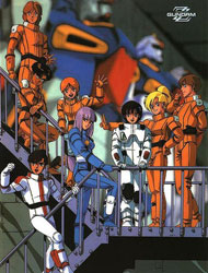 Poster of Mobile Suit Gundam ZZ
