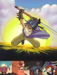 Poster of Legend of the Crystals: Final Fantasy