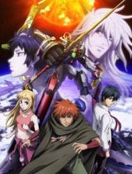 Poster of Genesis of Aquarion - OVA