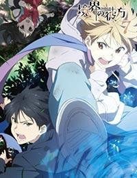 Poster of Kyoukai no Kanata Episode 0: Shinonome (Dub)